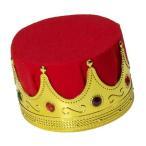 ショッピングコスプレ ハロウィン 王冠 コスプレ かぶりもの 大人 王様 仮装 変装 グッズ 小道具