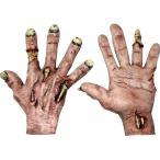 ショッピングコスプレ ゾンビ コスプレ 大人 変装 仮装 グッズ ハロウィン 小道具 手袋 グローブ ホラー 恐怖 お化け ゾンビの手