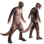 ジュラシック ワールド T-Rex 大人用 リアル コスチューム ハロウィン 恐竜 ティラノサウルス レックス