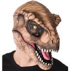 ジュラシック ワールド T-Rex 大人用 3/4 マスク ハロウィン パーティー コスプレ リアル 恐竜 ティラノサウルス レックス