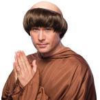 ハロウィンウィッグかつら修道士修道僧大人中世ヨーロッパルネサンス・フェアーコスプレコスチューム