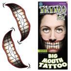 ハロウィン タトゥー シールタトゥー 入れ歯ビッグマウス 大きな口 インスタントタトゥー転写タトゥー フェイスペイント メイク メイクアップ  コスプレ グッズ