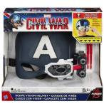 シビルウォー キャプテンアメリカ ヘルメット スコープ ビジョン ヒーロー おもちゃ マーベル ハズブロ