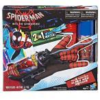 スパイダーマン グッズ ウェブシューター おもちゃ 子供 海外 アメコミ マーベル ヒーロー なりきり グッズ アルティメットスパイダーマン マイルズモラレス