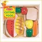 ショッピングメリッサ メリッサアンドダグ ままごとキッチン 木製 キット 切る フード 食材 ままごとセット プレイセット おままごと ごっこ遊び ごっこ遊びトイ 知育玩具 おもちゃ