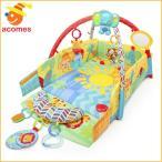 ベビージム プレイマット ブライトサニーサファリ 赤ちゃんジム 出産祝い 知育 玩具