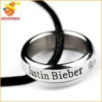 ジャスティン ビーバー グッズ 指輪 ネックレス メモリアル スタイル リング