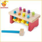ショッピングメリッサ メリッサ&ダグ おもちゃ 幼児 もぐらたたき デラックス パウンディングベンチ