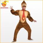 ドンキーコング コスプレ 大人用 着ぐるみ コスチューム ハロウィン イベント パーティー スーパーマリオ ブラザーズ ゴリラ
