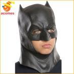 バットマン コスプレ マスク 子供用 ハロウィン フルマスク イベント パーティー バットマンvsスーパーマン ジャスティスの誕生