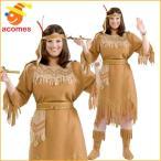 嬉しい大きなサイズ!インディアン 大人 女性 コスチューム