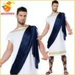 古代 ギリシャ ローマ コスプレ 大人 男性 ハロウィン コスチューム イベント パーティー テルマエ
