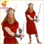 バイキング コスプレ 大人 男性 ハロウィン コスチューム 古代 ギリシャ ローマ イベント パーティー テルマエ
