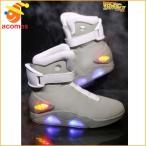 バック トゥ ザ フューチャー マーティ 靴 光る スニーカー 未来 ハロウィン コスプレ イベント パーティー マーティ・マクフライ