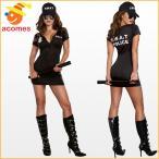 ハロウィン SWAT コスプレ コスチューム 大人 女性 レディース 仮装 アメリカ 警察 警官 ポリス 服 セクシー 制服 サバゲー 衣装 S.W.A.T.