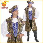 海賊 衣装 ロイヤル ブロケード 大人用 ハロウィン コスチューム イベント パーティー 演劇 舞台