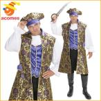 海賊 衣装 ロイヤル ブロケード 大人用 大きい サイズ ハロウィン コスチューム イベント パーティー 演劇 舞台