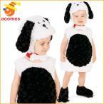 子犬 コスプレ 衣装 幼児用 ハロウィン クリスマス こいぬ コスチューム イベント パーティー 仔犬
