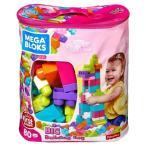 ショッピングブロック ブロック 積み木 レゴ 子供 知育玩具 おもちゃ 幼児 女の子 ガールズ 1歳〜5歳向け