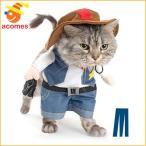 ハロウィン 猫 犬 ペット 衣装 カウボーイ コスプレ コスチューム ネコ パーティー イベント おしゃれ 写真