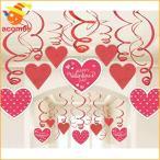 バレンタインデー パーティー デコレーション レッド&ホワイト クルクル 渦巻 飾り