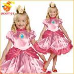 ピーチ姫幼児子供コスプレ衣装スーパーマリオブラザーズコスチュームハロウィン仮装クリスマスイベントパーティー