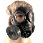 ショッピングコスプレ ガスマスク コスプレ 仮装 大人用 黒 ブラック 戦争 サバゲー グッズ
