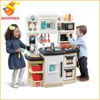 ごっこ遊び キッチン おままごと グレートグルメ キッチンセット 子供 おもちゃ 台所