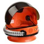 宇宙飛行士 ヘルメット 子供 キッズ用 オレンジ コスプレ 仮装 おもちゃ グッズ