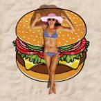 Yahoo!アカムスYahoo!店ビーチ レジャーシート ハンバーガー 海外 面白い ビーチブランケット プール 海 グッズ