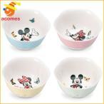 ショッピング皿 お祝い ギフト レノックス ディズニー ミッキー & ミニー お皿 小鉢 4点 セット サラダ デザート 陶器 コップ プレゼント
