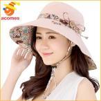 帽子 UVカット 日焼け防止 女性 おしゃれ レディース 折りたたみ リバーシブル 日よけ帽 アウトドア ビーチ ショッピング ピンク