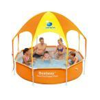 家庭用 ビニールプール 人気 テント 大型遊具 屋根付 オレンジ