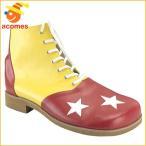 ピエロ 靴 メンズ 大人用 イエロー レッド ハロウィン コスプレ イベント パーティー 舞台