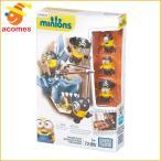 ミニオン メガブロック シャークベイト フィギュア パック おもちゃ ギフト 子供 プレゼント