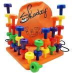 Pegs パズル 子供 おもちゃ 積み木 ブロック 色 学習