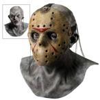 ハロウィン コスプレ グッズ ホラー コスチューム マスク 仮面 13日の金曜日 ジェイソンのマスク