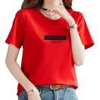 Tシャツ レディース 半袖 長袖 トップス 無地 カットソー トップス シンプル コットン Tシャツ 4色
