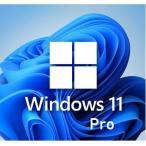 Windows11 pro 32bit 64bit  安全のMicrosoft公式サイトからダウンロード版 正規版(日本語) 認証保証 新規インストール アップデート