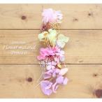 Yahoo!ハーバリウム花材のお店AcornStyle【お試しキット】ハーバリウム花材セット1本分(ピンク)