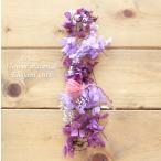 Yahoo!ハーバリウム花材のお店AcornStyle【お試しキット】ハーバリウム花材セット1本分(エレガント&キュート)