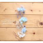 Yahoo!ハーバリウム花材のお店AcornStyle【お試しキット】ハーバリウム花材セット1本分(ブルー&ホワイト)