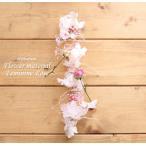 【お試しキット】ハーバリウム花材セット1本分(フェミニンローズ)