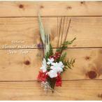 Yahoo!ハーバリウム花材のお店AcornStyle【お試しキット】ハーバリウム花材セット1本分(New Year)