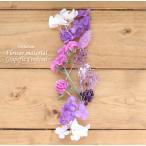 Yahoo!ハーバリウム花材のお店AcornStyle【お試しキット】ハーバリウム花材セット1本分(グレープフィズ・カクテル)