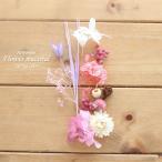 【お試しキット】ハーバリウム花材セット1本分(春色)