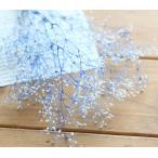 <数量限定>【小分け】OCソフトミニカスミ草・フラワーベール(白ブルー)