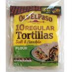 フラワートルティーヤ オールドエルパソ 10枚×2袋 800g tortillas Old ElPaso