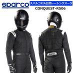 スパルコ FIA公認レーシングスーツ CONQUEST-R506