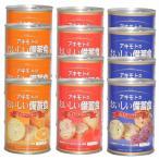 アキモト パンの缶詰め6缶セット